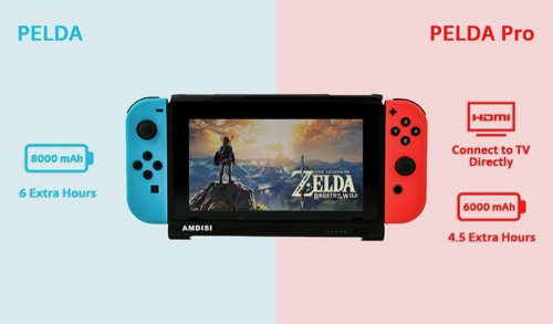 PELDA Pro - The First Nintendo Switch Battery Case with HDMI PELDAとPELDA PROの違い